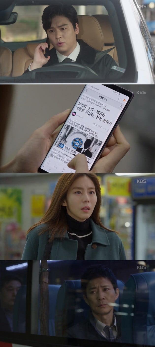 '하나뿐인 내편' 유이 이장우 최수종