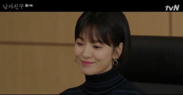 트와이스 지효, 단발머리 변신 후 더 예뻐…'매일매일이 리즈 갱신'