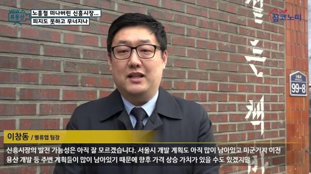 [집코노미TV] 노홍철 떠나버린 신흥시장…피지도 못하고 무너지나