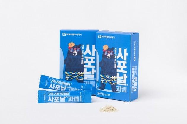 부광약품, '사포날 과립' 재단장 출시