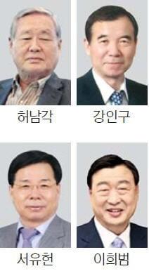 허남각·강인구·서유헌·이희범, 서울대동창회 '관악대상' 수상