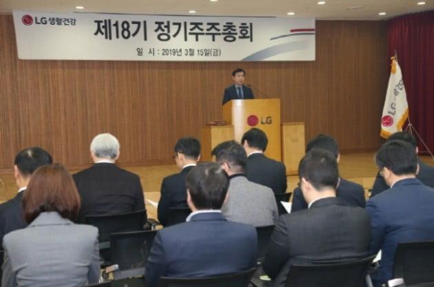 '그룹 최장수 CEO' 차석용 LG생건 부회장, 사내이사 재선임