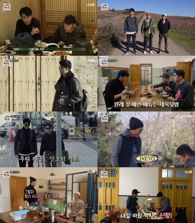 /사진=tvN 제공