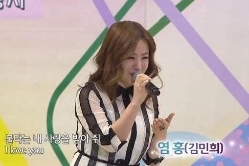트로트 가수 염홍으로 변신한 배우 김민희/사진=KBS 1TV '전국노래자랑' 방송화면 캡처