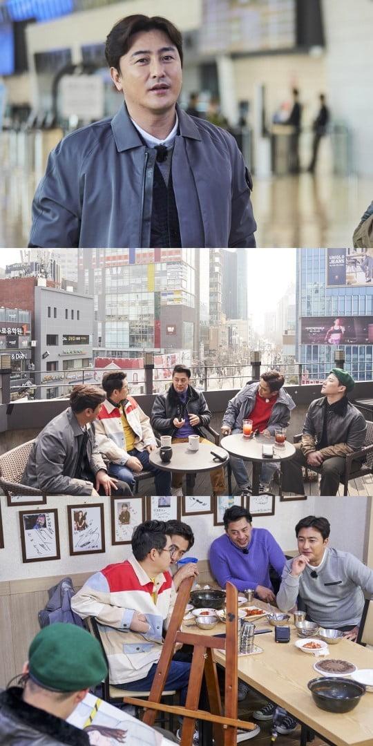 /사진=MBC 제공