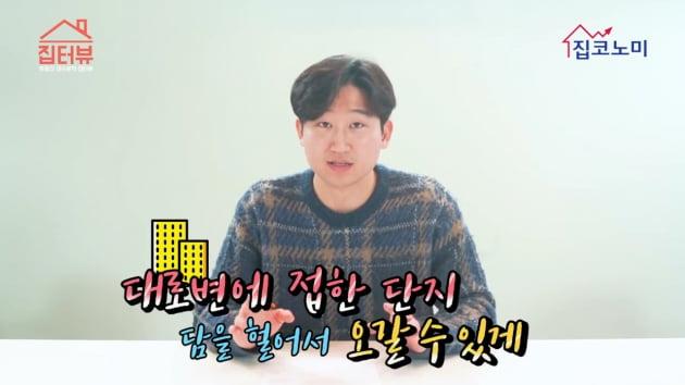 """[집코노미TV] """"재건축 투자 매력 사라졌다"""""""