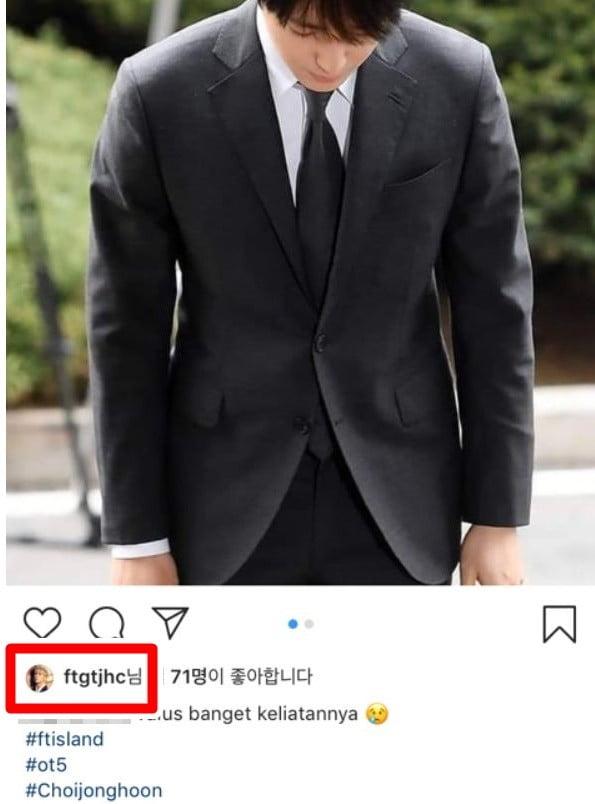 최종훈 '좋아요'/사진=FT아일랜드 팬 계정 캡처