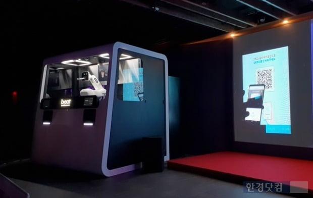 가상화폐를 이용한 로봇카페 비트2E 시연 모습.