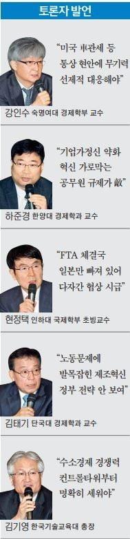 """CPTPP는 사실상 일본과의 FTA…국익 극대화 관점에서 접근"""