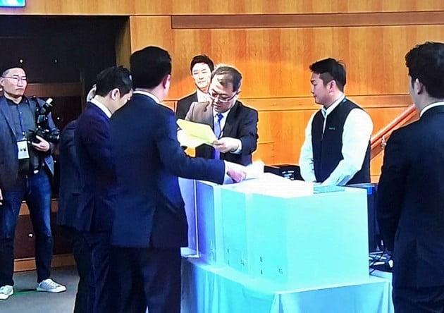 22일 서울 양재동 본사에서 열린 현대자동차 제51기 정기주주총회 / 사진=박상재 기자