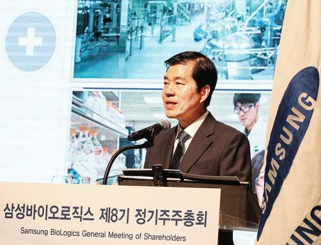 [주총포커스]힘 못 쓴 국민연금…삼성바이오, 이사 재선임안 통과
