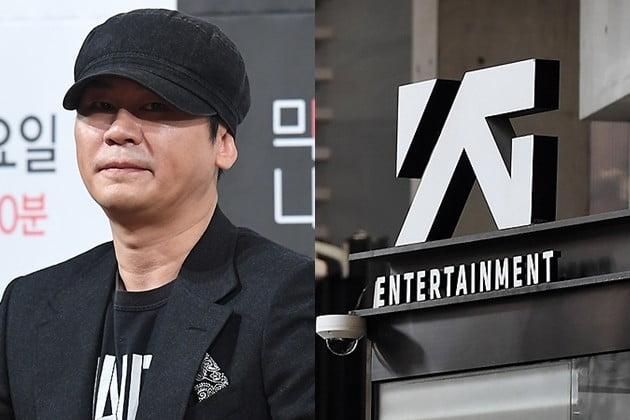 국세청 YG 엔터테인먼트 특별 세무조사 /사진=한경DB