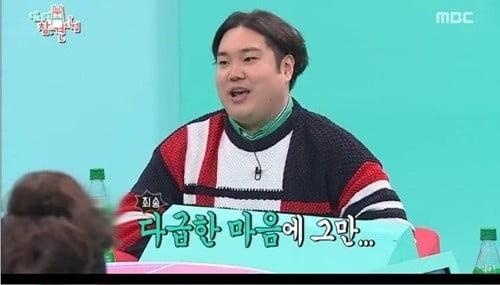/사진=MBC '전지적 참견 시점' 방송화면 캡처