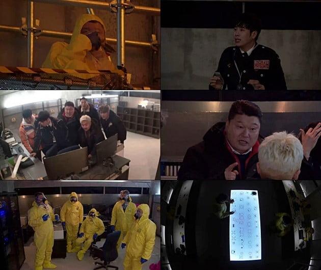 '대탈출2' 강호동 /사진=tvN 제공
