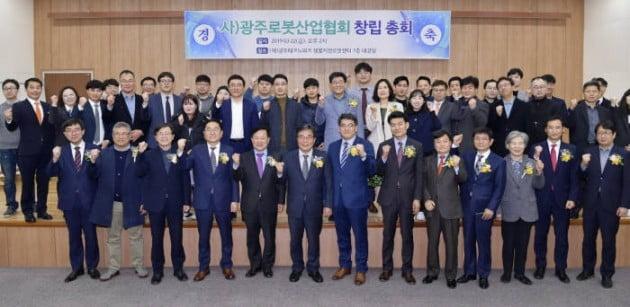 광주로봇산업협회 창립…40개 전문기업 참여