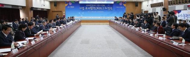 """충남도 """"25개 기업 4616억원 투자한다""""...25일 합동 투자협약 체결"""