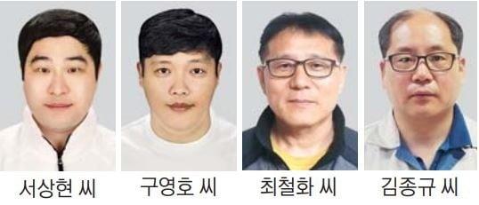 납치범 붙잡은 서상현·구영호 씨 'LG의인상'