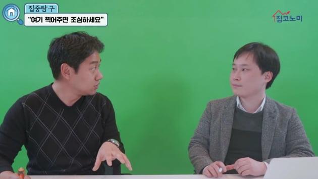 [집코노미TV] 광양·거제·창원이 수상하다…스타강사 작전설 '솔솔'