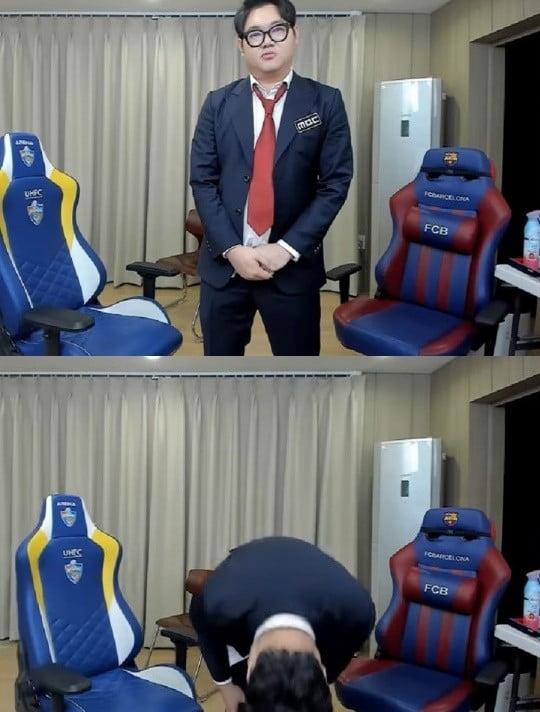 감스트 /사진=유튜브 화면 캡처