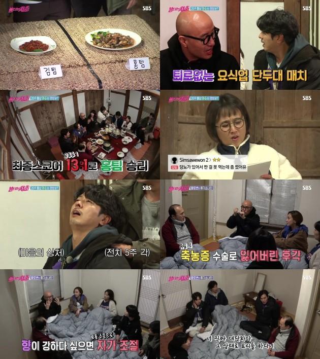 '불타는 청춘' 홍석천 김부용 요리대결 /사진=SBS