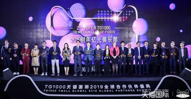 제이준코스메틱, 中 티몰 글로벌 브랜드 시상식 2개 부문 수상