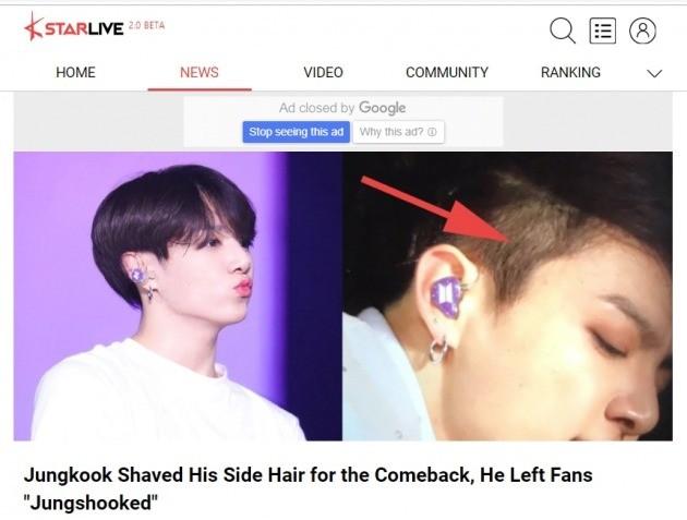 방탄소년단의 투블록 헤어스타일에 세계 팬들의 관심이 쏠리고 있다 _ 출처 케이스타라이브(KStarLive)