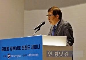 김석환 KISA 원장이 28일 섬유센터에서 열린 '글로벌 정보보호 트렌드 세미나'에서 개회사했다. / 사진=김산하 기자