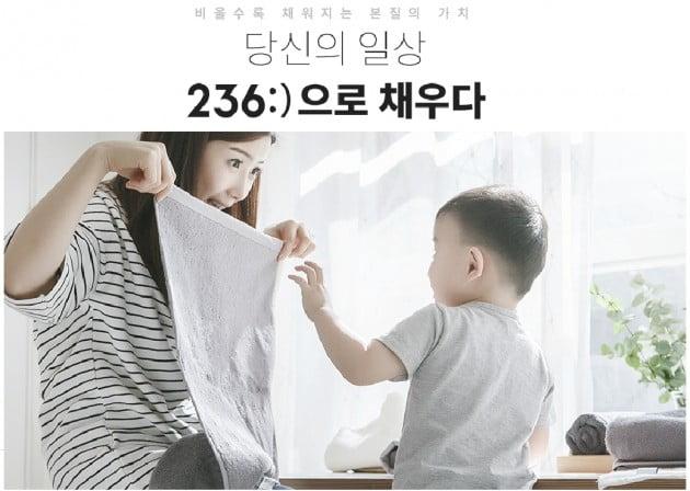 티몬, 자체브랜드 '236:)' 누적 구매자 100만명 돌파