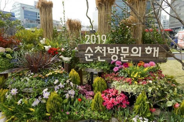 순천시, 서울서 '2019 순천 방문의 해' 상징조형물 열림식 개최