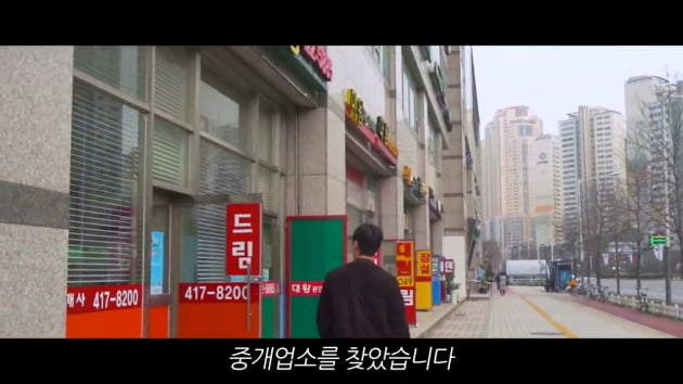 """[집코노미TV] 잠실 중개업소 """"급매물만 거래…호들갑 떨 일 아냐"""""""