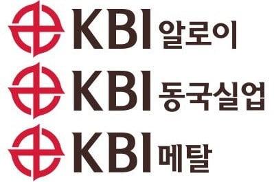 KBI그룹, 계열사 3곳 CI 변경