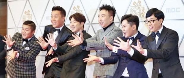 무한도전 종영 '벌써1년'…김태호PD·멤버들, '깜짝' 회동하나