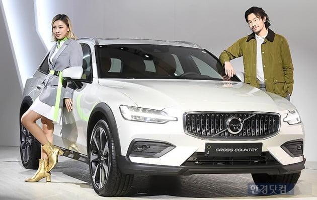[포토] 볼보, '신형 크로스컨트리(V60)' 아시아 최초 출시
