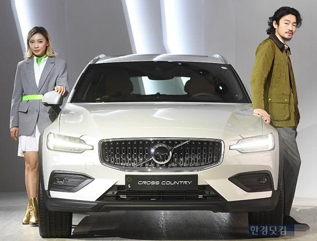 [포토] 볼보, 세단과 SUV의 장점 살린 '신형 크로스컨트리(V60)' 출시