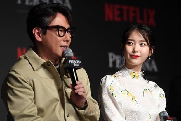 '페르소나' 윤종신 아이유 /사진=최혁 기자