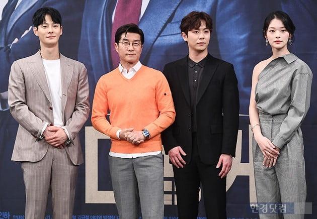 [포토] 차인하-김상중-안우연-신도현, '우리는 감사실 사람들'