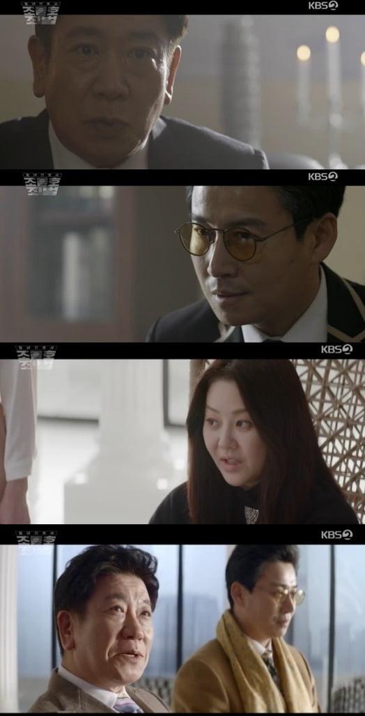 동네변호사 조들호2 : 죄와 벌 (사진=방송 영상 캡처)