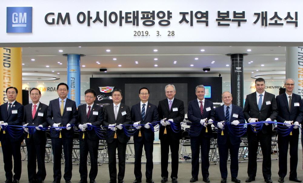 GM, 아태지역본부 한국에 신설