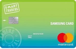 삼성카드 '트레이더스 신세계 삼성카드'