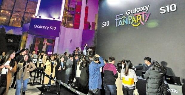 갤S10 출시기념 '팬 파티'…광주 찍고 서울로