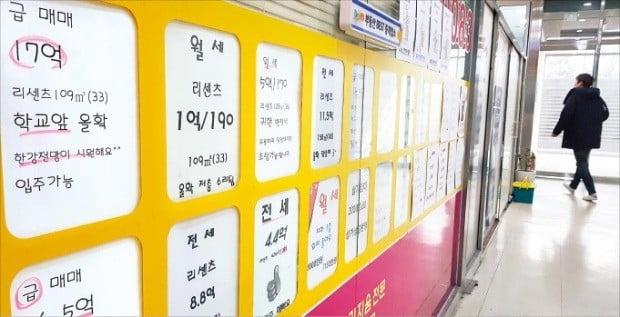 다주택자들이 일반 호가보다 낮은 가격에 '급급매물'을 내놓으면서 서울 일부 단지의 매매값이 작년 최고가 대비 4억5000만원 하락했다. 급매물 안내문이 붙어 있는 서울 송파구의 한 중개업소.  /연합뉴스