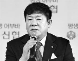 """""""신협중앙회, 하반기 자율경영 시작하는 게 목표"""""""
