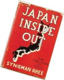 일본의 미국 공격을 경고한 이승만의 《일본내막기(Japan inside out)》(1941년).