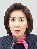 """한국당 """"비례대표 폐지·의원수 10% 축소"""" 역제안"""
