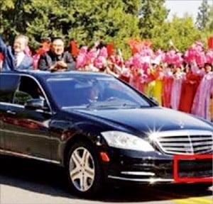 지난해 9월 평양 남북한 정상회담 때 문재인 대통령과 김정은 북한 국무위원장이 함께 탄 벤츠 리무진.