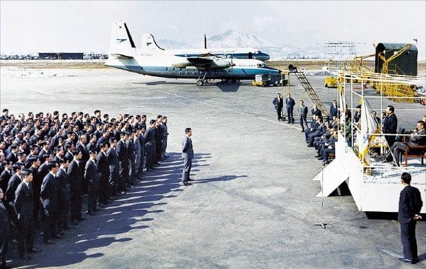 1969년 3월 6일 서울 김포공항에서 열린 대한항공공사 인수식.  /대한항공 제공