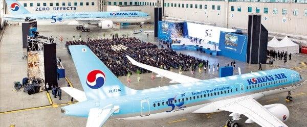2019년 3월 4일 서울 공항동 대한항공 본사 격납고에서 열린 창립 50주년 기념식.
