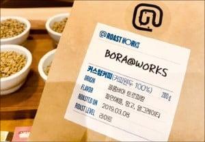 """""""꽃과 벌꿀향 가득하게 원두 로스팅한 '보라 커피' 주세요"""""""
