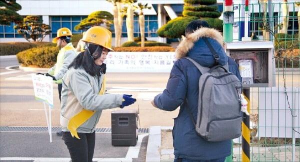 효성은 임직원이 안전한 환경에서 근무할 수 있도록 다양한 안전관리 강화 활동을 펼치고 있다.  /효성  제공
