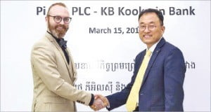국민銀-캄보디아 파이페이 협력